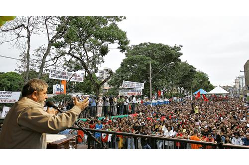 Presidente Lula na cerimônia de lançamento da UFVJM - Foto: Ricardo Stuckert/PR