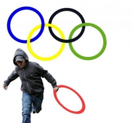 devolvam o o da olimpiada