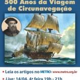 500 Anos da Viagem de Circunavegação – Live